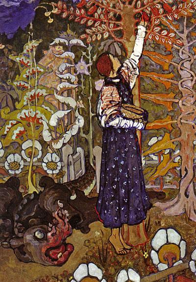 Елена Поленова