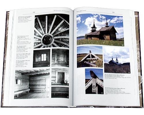 Бревенчатый Иерусалим. Деревянные церкви и часовни Руси. Часть 1. Клетские церкви и часовни