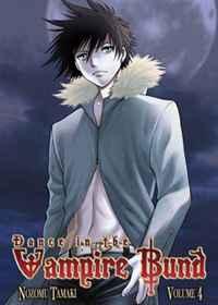 Dance in the Vampire Bund Vol 4