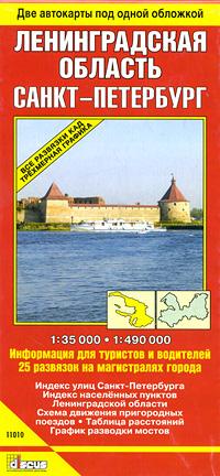 Ленинградская область и Санкт-Петербург куплю дачу в ленинградской области на авито