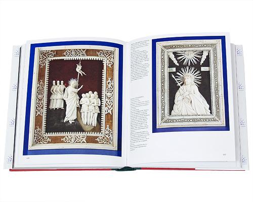 Егорьевские диковины (подарочное издание)
