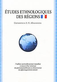 Etudes ethnologiques des regions