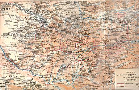 Горная Бухара (в трех частях)