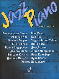 Jazz Piano. Выпуск 6