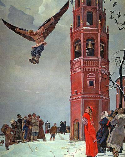 Александр Дейнека