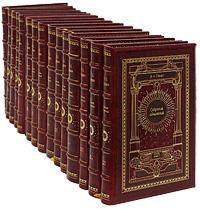 А. И. Герцен. Собрание сочинений в 30 томах (эксклюзивное подарочное издание из 34 книг)