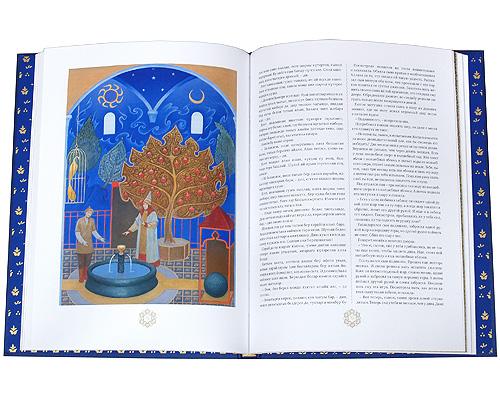 Татарские сказки (+ CD)