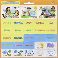 Календарь природы на магнитах