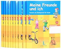 Meine Freunde und ich: Deutsch als Zweitsprache fur Kinder (+ CD-ROM) (комплект из 10 папок) daniel kehlmann ich und kaminski