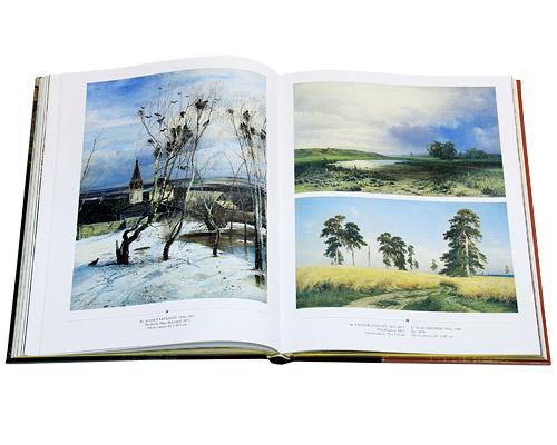 The State Tretyakov Gallery (подарочное издание)
