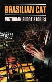 Brasilian Cat: Victorian Short Stories