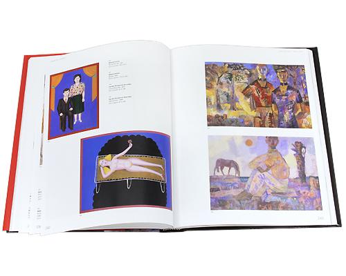 Государственный Русский музей. Альманах, №140, 2006. Время перемен. Искусство 1960-1985 в Советском Союзе