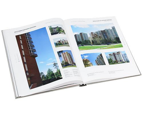"""Каталог-справочник """"Artindex"""". Архитекторы. Дизайнеры. Выпуск 3 / Catalog """"Artindex"""": Architects, Designers: Volume 3"""