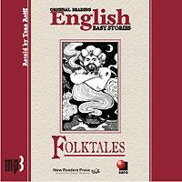 Folktales (аудиокнига MP3)
