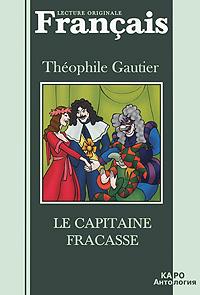 Le capitaine fracasse. Theophile Gautier