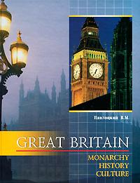 Great Britain: Monarchy, History, Culture
