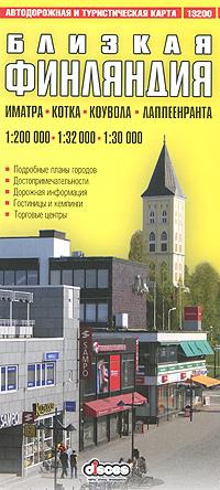 Близкая Финляндия. Иматра, Котка, Коувола, Лаппеенранта. Туристическая и автодорожная карта