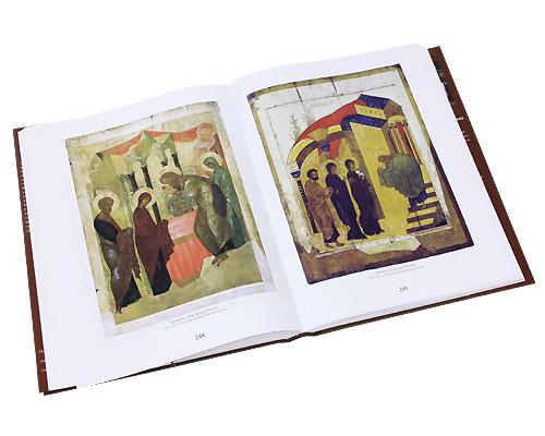 Русское иконописание (подарочное издание)