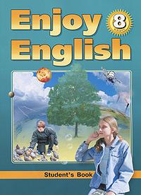 Enjoy English 8: Students Book / Английский язык. Английский с удовольствием. 8 класс12296407Enjoy English (8 класс) продолжает серию учебников с этим же названием и является одним из компонентов УМК для 8 класса общеобразовательных учреждений, в которых английский язык изучается со 2 класса. Учебник состоит из четырех уроков, каждый из которых рассчитан на одну четверть. В процессе обучения предусматривается развитие сформированных ранее коммуникативных умений учащихся в говорении, понимании на слух, чтении и письме. При этом акцент делается на развитие интеллектуальных познавательных способностей школьников, на формирование у них потребности пользоваться английским языком как средством общения, на развитие стремления к взаимопониманию с представителями иной культуры и умения представлять культуру собственного народа. Содержащийся в учебнике разнообразный аутентичный материал интересен и доступен подросткам 14-15 лет. Помимо материала для взаимосвязанного обучения всем видам устного и письменного общения в учебник включены задания для самоконтроля и обширный...