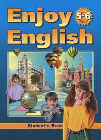 Enjoy English: Student's Book / Английский язык. Английский с удовольствием. 5-6 классы