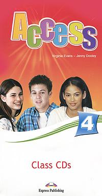 Access 4: Class CDs (аудиокурс на 5 CD)