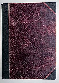 Юмористический журнал Листок-Копейка (годовой комплект за 1911 год)