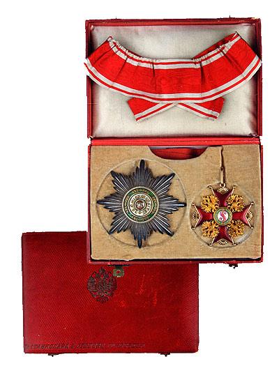 Аукцион №12. Ордена, медали, знаки Российской империи. Предметы истории. Каталог