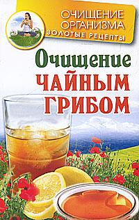 схема очищения организма чесноком и спиртом