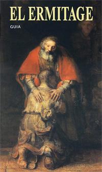 El Ermitage: Guia ( 978-5-93893-629-4 )