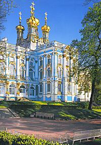 Tsarskoie selo: Palais et parcs. Альбом
