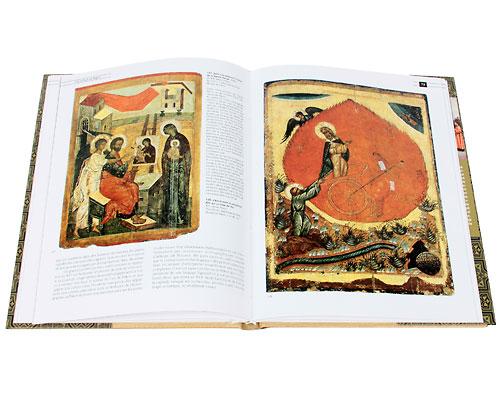 Die Russische Ikone (подарочное издание)