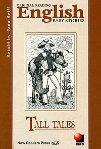 Tall Tales / Небылицы. Книга для чтения на английском языке