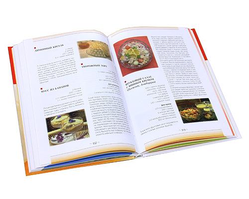 Рецепты счастливой кухни