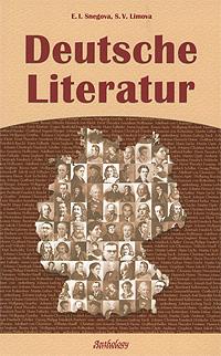 Deutsche Literatur /Немецкая литература