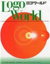 Logo World