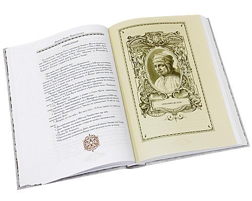Джорджо Вазари. Жизнеописания наиболее знаменитых живописцев, ваятелей и зодчих (комплект из 5 книг)