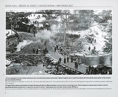 Финская война. Забытые кадры