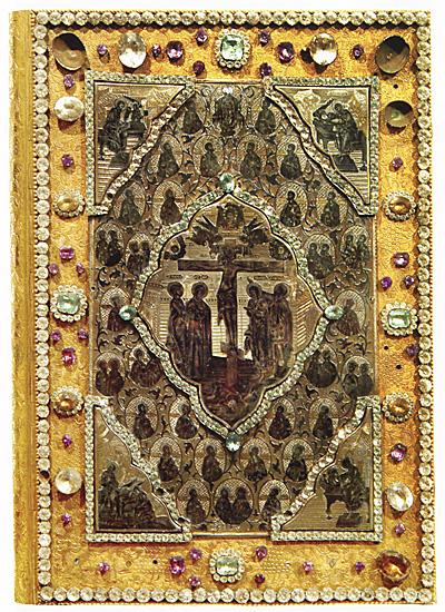 Серебряные оклады Евангелий из собрания Государственного музея истории религии