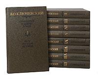 В. О. Ключевский. Сочинения в 9 томах (комплект)