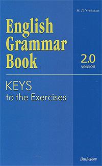 "English Grammar Book: Version 2.0: Keys to the Exercises / Ключи к упражнениям учебного пособия ""English Grammar Book: Version 2.0"""