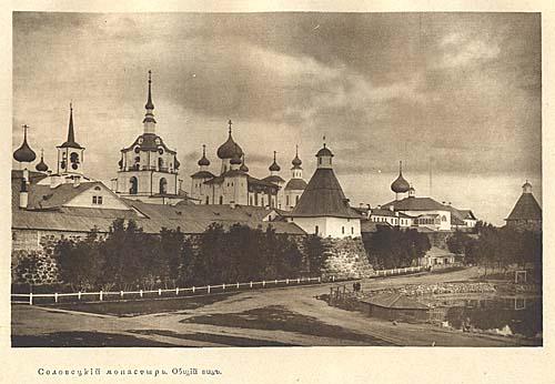Баян. Выпуск № 4 (апрель-июнь), 1914 год