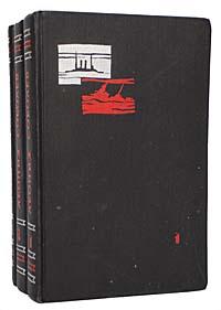 Леонид Соболев. Избранные произведения в 3 томах (комплект из 3 книг)