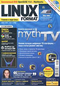 Linux Format, №5, май 2011 (+ DVD-ROM)