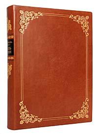 Повесть о рождении моем, происхождении и всей жизни, писанная мной самим и начатая в Москве 1778 года в августе месяце на 25 году от