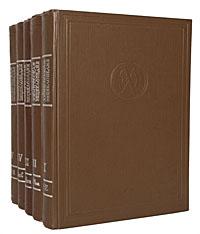 Краткая химическая энциклопедия (комплект из 5 книг)