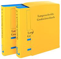 Большой немецко-русский словарь (комплект из 2 книг).