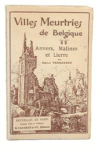 Города Бельгии: Антверпен, Мехелен и Лир