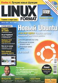 Linux Format, №7, июль 2011 (+ DVD-ROM).