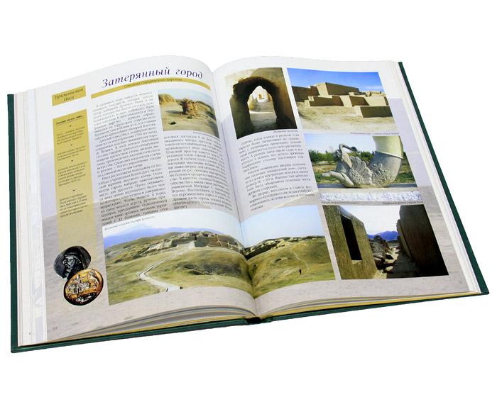 Драгоценные жемчужины Востока. Самые знаменитые чудеса архитектуры и природы (подарочное издание)