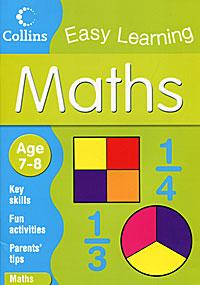 Maths: Age 7-8